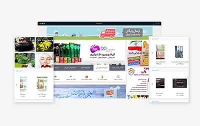 طراحی سایت فروشگاه اینترنتی دست24