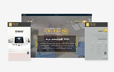 طراحی وبسایت شرکتی پرند