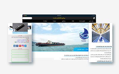 طراحی سایت اختصاصی شرکتی پیشرو تلاشگران