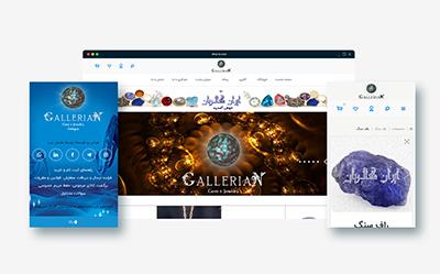 طراحی سایت ایران گالریان