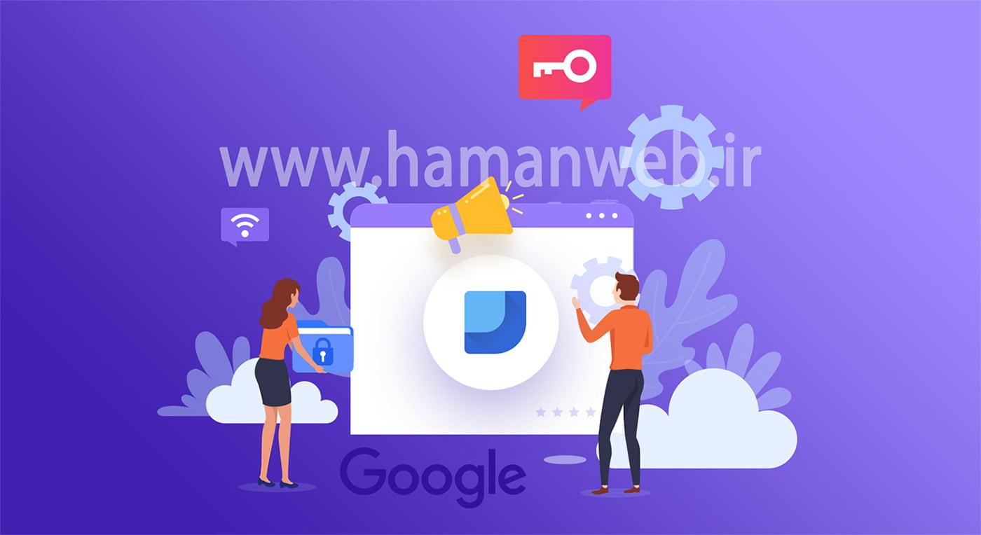 ساخت کنسول گوگل جدید