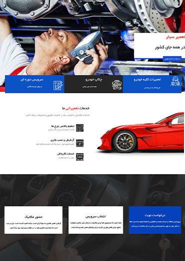 سایت ارزان قیمت شرکتی