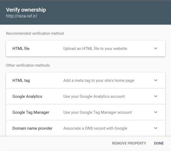 ثبت سایت در کنسول به روش url prefix